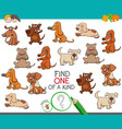 one a kind game with cartoon dogs characters vector image vector image