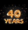 40 anniversary logo celebration with golden vector image vector image