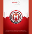 hospital background vector image