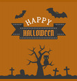 happy halloween poster with spooky tree vector image