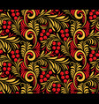 seamless background of traditional russian folk vector image