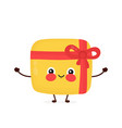 cute kawaii happy smiling present vector image