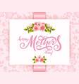 elegant card with happy mothers day lettering and vector image