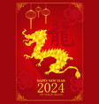 chinese new year design for year of dragon vector image vector image