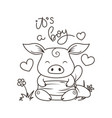 cute cartoon pig in love symbol of new 2019 year vector image