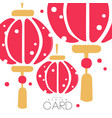 oriental lanterns card with traditional asian vector image