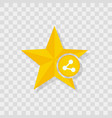 star icon share icon vector image vector image