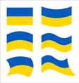 Ukraine flag Set flags Ukrainian republic in vector image