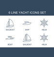 6 yacht icons vector image vector image