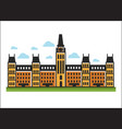 classic architecture big building vector image vector image