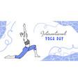 international yoga day minimalist banner vector image vector image