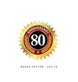 anniversary 80 template design vector image vector image