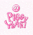 cute pig snout in pink color with piggy year 2019 vector image