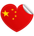 flag icon design for china in heart shape vector image vector image