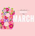 8 march international womens day elegant banner vector image vector image