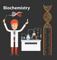 biochemistry scientist genetic vector image vector image