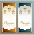 elegant ramadan kareem festival banners vector image vector image