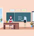 muslim arabian teacher with arab schoolboy solving vector image vector image