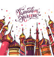 ramadan greeting with silhouette of vector image vector image