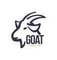 Side view goat head logo for meat and dairy