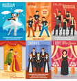 Flat Theatre Posters Set vector image vector image
