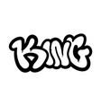 king graffiti lettering vector image vector image