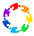 puzzle circle jigsaw game figure icon isolated vector image vector image