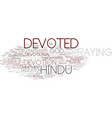 devoted word cloud concept vector image vector image