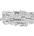 how to bet hockey vector image vector image