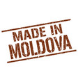 made in moldova stamp vector image vector image