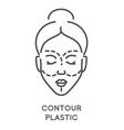 contour plastic woman beauty procedure or surgery vector image