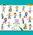 one a kind game with cartoon children vector image vector image
