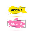 set sale banners with trendy shapes vector image vector image