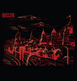 black-red moscow-2 vector image vector image