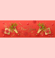 holiday new year banner vector image vector image