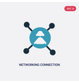 two color networking connection icon from people vector image vector image