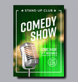 banner flyer to stand up show in night club vector image
