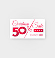 christmas sale 50 percent discount coupon vector image