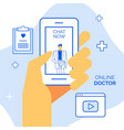 online doctor concept mobile application vector image vector image