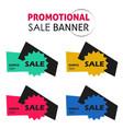 promotional sale banner designs vector image