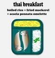 thai breakfast setacacia pennata omelette vector image