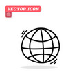browser icon white background image vector image