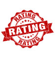 rating stamp sign seal vector image vector image