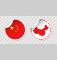 china sticker with flag and map label round tag vector image vector image