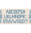 christmas font scandinavian knitted letters vector image vector image