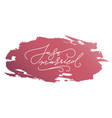 just married calligraphic romantic concept vector image vector image
