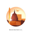washington dc united states detailed silhouette vector image vector image