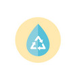 water drop recycle green energy block icon vector image vector image