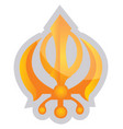 yellow symbol a sikhism religion on a white vector image vector image