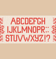 christmas font scandinavian style knitted letters vector image